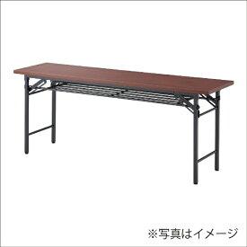 アイリスチトセ IRIS CHITOSE 折り畳みテーブル(ローズ/幅1800×奥行600×高さ700mm) OT1860T