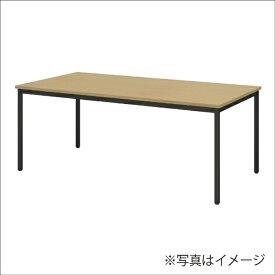 アイリスチトセ IRIS CHITOSE ミーティング゛テーブル N/B(天板ナチュラル・脚ブラック/幅1500×奥行750×高さ700mm) SOT-1575 PK N/B【キャンセル・返品不可】