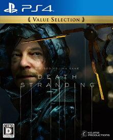 【2021年05月26日発売】 ソニーインタラクティブエンタテインメント Sony Interactive Entertainmen DEATH STRANDING Value Selection【PS4】 【代金引換配送不可】