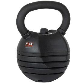 BODY SCULPTURE ボディスカルプチャー 13.5kg 可変式ケトルベル(ブラック)TKS02HM023