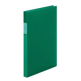 キングジム FVクリア-フアイル(透明)40P緑