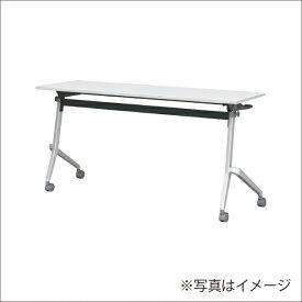 アイリスチトセ IRIS CHITOSE スタッキングテーブル ダイキャスト脚タイプ(ホワイト/幅1500×奥行600×高さ720mm) FT89D1560T【キャンセル・返品不可】