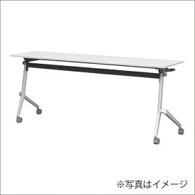 アイリスチトセ IRIS CHITOSE スタッキングテーブル ダイキャスト脚タイプ(ホワイト/幅1800×奥行600×高さ720mm) FT89D1860T【キャンセル・返品不可】