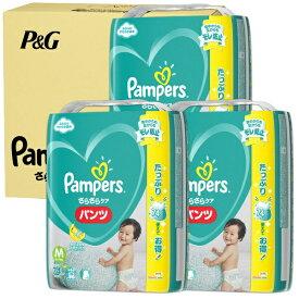 P&G ピーアンドジー 【ケース販売】Pampers(パンパース)さらさらケア パンツ / ウルトラジャンボ M 74枚 (6-11kg)×3コ【2109sspg】
