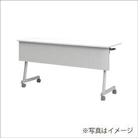 アイリスチトセ IRIS CHITOSE スタッキングテーブル(白/幅1500×奥行600×高さ720mm) FT89Z1560MT