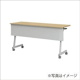 アイリスチトセ IRIS CHITOSE スタッキングテーブル(ナチュラル/幅1500×奥行600×高さ720mm) FT89Z1560MT
