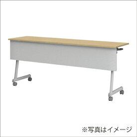 アイリスチトセ IRIS CHITOSE スタッキングテーブル Z脚タイプ幕板付き(ナチュラル/幅1800×奥行600×高さ720mm) FT89Z1860MT【キャンセル・返品不可】