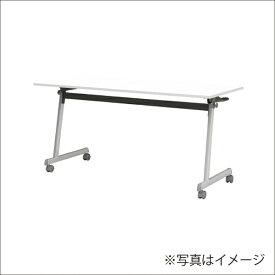 アイリスチトセ IRIS CHITOSE スタッキングテーブル Z脚タイプ(ホワイト/幅1500×奥行600×高さ720mm) FT89Z1560T【キャンセル・返品不可】