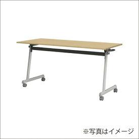 アイリスチトセ IRIS CHITOSE スタッキングテーブル Z脚タイプ(ナチュラル/幅1500×奥行600×高さ720mm) FT89Z1560T【キャンセル・返品不可】