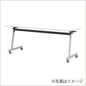 アイリスチトセ IRIS CHITOSE スタッキングテーブル Z脚タイプ(ホワイト/幅1800×奥行600×高さ720mm) FT89Z1860T【キャンセル・返品不可】