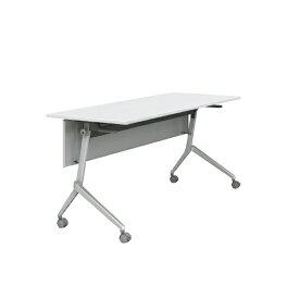 アイリスチトセ IRIS CHITOSE スタッキングテーブル ダイキャスト脚タイプ幕板付き(ホワイト/幅1500×奥行600×高さ720mm) FT89D1560MT【キャンセル・返品不可】