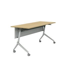 アイリスチトセ IRIS CHITOSE スタッキングテーブル ダイキャスト脚タイプ幕板付き(ナチュラル/幅1500×奥行600×高さ720mm) FT89D1560MT【キャンセル・返品不可】