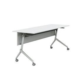 アイリスチトセ IRIS CHITOSE スタッキングテーブル ダイキャスト脚タイプ幕板付き(ホワイト/幅1800×奥行600×高さ720mm) FT89D1860MT【キャンセル・返品不可】