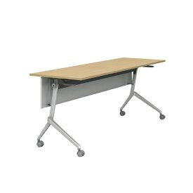 アイリスチトセ IRIS CHITOSE スタッキングテーブル ダイキャスト脚タイプ幕板付き(ナチュラル/幅1800×奥行600×高さ720mm) FT89D1860MT【キャンセル・返品不可】