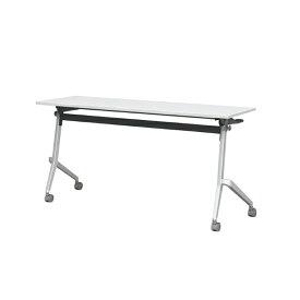 アイリスチトセ IRIS CHITOSE スタッキングテーブル ダイキャスト脚タイプ(ホワイト/幅1500×奥行450×高さ720mm) FT89D1545T【キャンセル・返品不可】