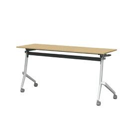 アイリスチトセ IRIS CHITOSE スタッキングテーブル ダイキャスト脚タイプ(ナチュラル/幅1500×奥行450×高さ720mm) FT89D1545T【キャンセル・返品不可】