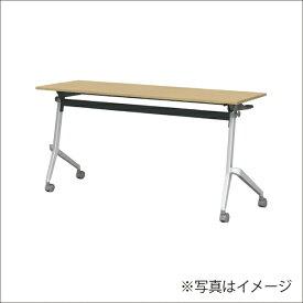 アイリスチトセ IRIS CHITOSE スタッキングテーブル ダイキャスト脚タイプ(ナチュラル/幅1500×奥行600×高さ720mm) FT89D1560T【キャンセル・返品不可】