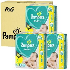 P&G ピーアンドジー 【ケース販売】Pampers(パンパース)さらさらケア テープ / ウルトラジャンボ S 102枚 (4-8kg)×3コ【2109sspg】