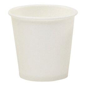サンナップ SUNNAP ホワイトカップ 60ml(100個入) C60100A <XKTA302>