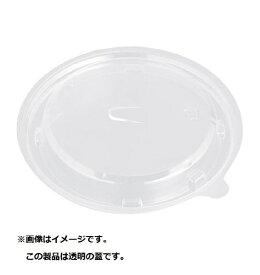 リスパック RISUPACK つけ麺 中カップ用フタ(50入) 00334 <GTK8703>