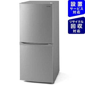 アイリスオーヤマ IRIS OHYAMA ノンフロン冷凍冷蔵庫 142L シルバー IRSD-14A-S [3ドア /右開きタイプ /142L]《基本設置料金セット》
