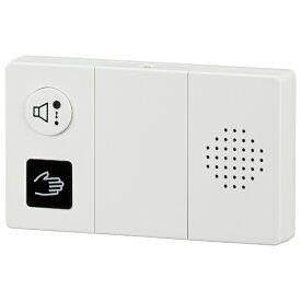 オーム電機 OHM ELECTRIC 流水音発生器 センサー式 OGH-SS1