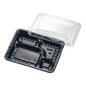 大黒工業 Daikoku Industry FM弁当容器 透明蓋付(20セット入) 中B <XBV0701>