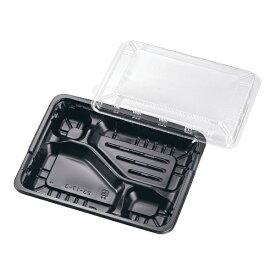 大黒工業 Daikoku Industry FM弁当容器 透明蓋付(20セット入) 中C <XBV0801>