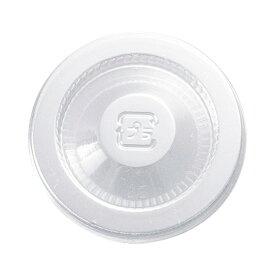 エフピコチューパ chupa オンスカップ嵌合蓋(50入) A-PET <GKT8401>