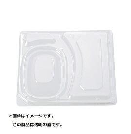 エフピコチューパ chupa デリカランチ DL-23-23 専用嵌合蓋(50入) <GDL0501>