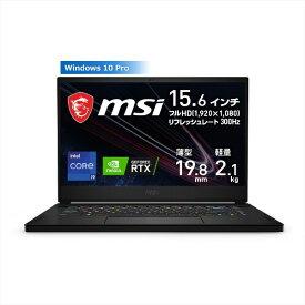 MSI エムエスアイ ゲーミングノートパソコン GS66 Stealth 11U ブラック GS66-11UG-1026JP [15.6型 /intel Core i9 /メモリ:16GB /SSD:1TB /2021年6月モデル]