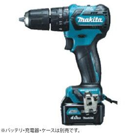 マキタ Makita 充電式震動ドライバドリル(本体のみ) HP332DZ