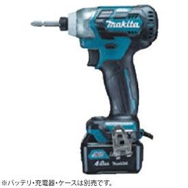 マキタ Makita 充電式インパクトドライバ(本体のみ) TD111DZ
