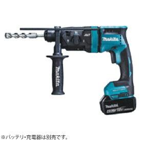 マキタ Makita 充電式ハンマドリル(本体のみ) HR182DZK