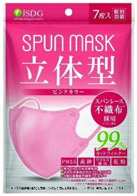医食同源ドットコム ISDG SPUN MASK 立体型 7枚入 ピンク