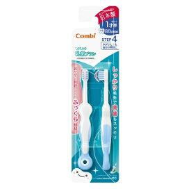 コンビ Combi テテオ はじめて歯みがき乳歯ブラシ STEP4 そらいろ(BL)