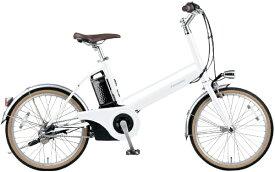 パナソニック Panasonic 電動アシスト自転車 Jコンセプト Jconcept クリスタルホワイト BE-JELJ033F [20インチ /3段変速]【2021年モデル】【組立商品につき返品不可】 【代金引換配送不可】