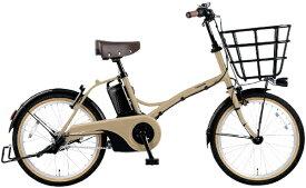 パナソニック Panasonic 電動アシスト自転車 グリッター GLITTER マットマロンベージュ BE-ELGL034T [20インチ /3段変速]【2021年モデル】【組立商品につき返品不可】 【代金引換配送不可】