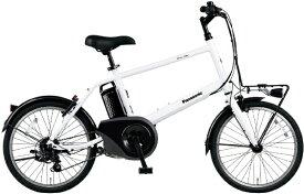 パナソニック Panasonic 電動アシスト自転車 ベロスターミニ VELO-STAR MINI クリスタルホワイト BE-ELVS073F [20インチ /7段変速]【2021年モデル】【組立商品につき返品不可】 【代金引換配送不可】