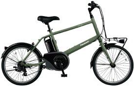 パナソニック Panasonic 電動アシスト自転車 ベロスターミニ VELO-STAR MINI マットオリーブ BE-ELVS073G [20インチ /7段変速]【2021年モデル】【組立商品につき返品不可】 【代金引換配送不可】
