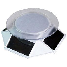 プラッツ PLATZ ソーラーターンテーブル120 白