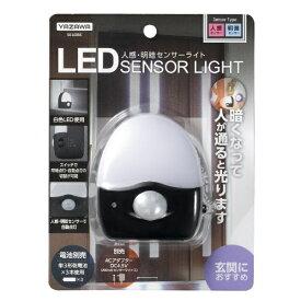 ヤザワ YAZAWA 3LEDミニ赤外線センサーライト3灯 ブラック SE40BK