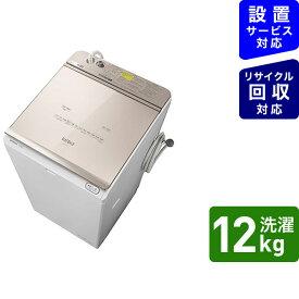 日立 HITACHI 縦型洗濯乾燥機 ビートウォッシュ シャンパン BW-DX120G-N [洗濯12.0kg /乾燥6.0kg /ヒーター乾燥(水冷・除湿タイプ) /上開き]
