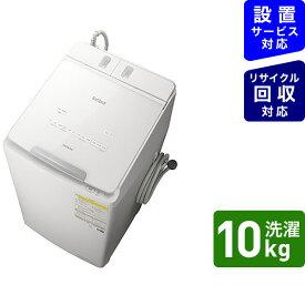 日立 HITACHI 縦型洗濯乾燥機 ビートウォッシュ BW-DX100G-W [洗濯10.0kg /乾燥5.5kg /ヒーター乾燥(水冷・除湿タイプ) /上開き][洗濯機 10kg]【2111_rs】
