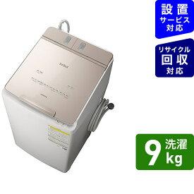 日立 HITACHI 縦型洗濯乾燥機 ビートウォッシュ シャンパン BW-DX90G-N [洗濯9.0kg /乾燥5.0kg /ヒーター乾燥(水冷・除湿タイプ) /上開き]