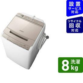 日立 HITACHI 全自動洗濯機 ビートウォッシュ シャンパン BW-V80G-N [洗濯8.0kg /簡易乾燥(送風機能) /上開き][洗濯機 8kg]