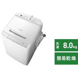 日立 HITACHI 全自動洗濯機 ビートウォッシュ BW-V80G-W [洗濯8.0kg /簡易乾燥(送風機能) /上開き][洗濯機 8kg]