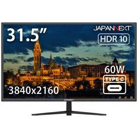 JAPANNEXT ジャパンネクスト USB-C接続 PCモニター ブラック JN-V315UHDRC60W [31.5型 /4K(3840×2160) /ワイド]