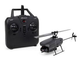 ジーフォース GFORCE ドローン Hawk-Eye(ホークアイ) GB162