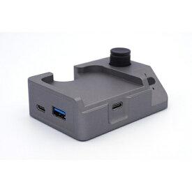 ikko Audio アイコーオーディオ ITM05用 DOCKユニット Type-C ITM06SDOCKTypeC